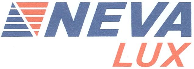 NEVA LUX, Нева люкс